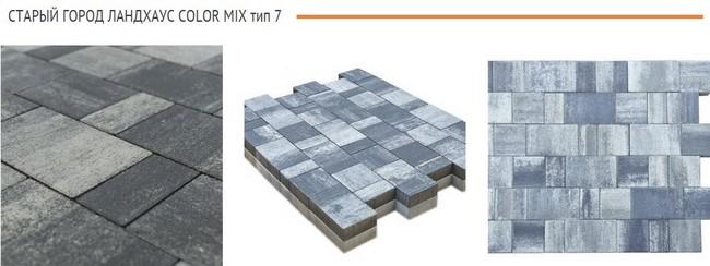 тротуарная плитка «BRAER» Color Mix 7 Cтарый Город Ландхаус