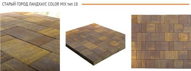 тротуараня плитка BRAER Color Mix 18 Cтарый Город Ландхаус