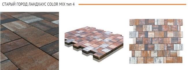 тротуараня плитка BRAER Color Mix 4 Cтарый Город Ландхаус