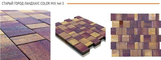 тротуарная плитка BRAER Color Mix 3 Cтарый Город Ландхаус