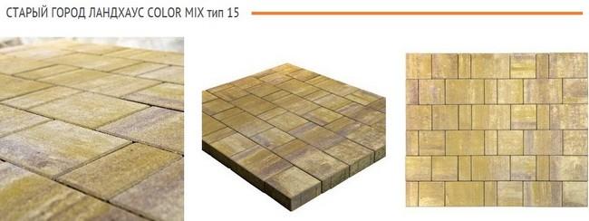 тротуараня плитка BRAER Color Mix 15 Cтарый Город Ландхаус