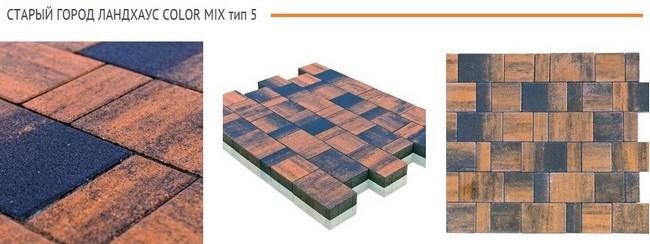тротуараня плитка BRAER Color Mix 5 Cтарый Город Ландхаус