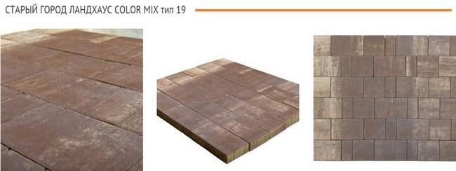 тротуараня плитка BRAER Color Mix 19 Cтарый Город Ландхаус